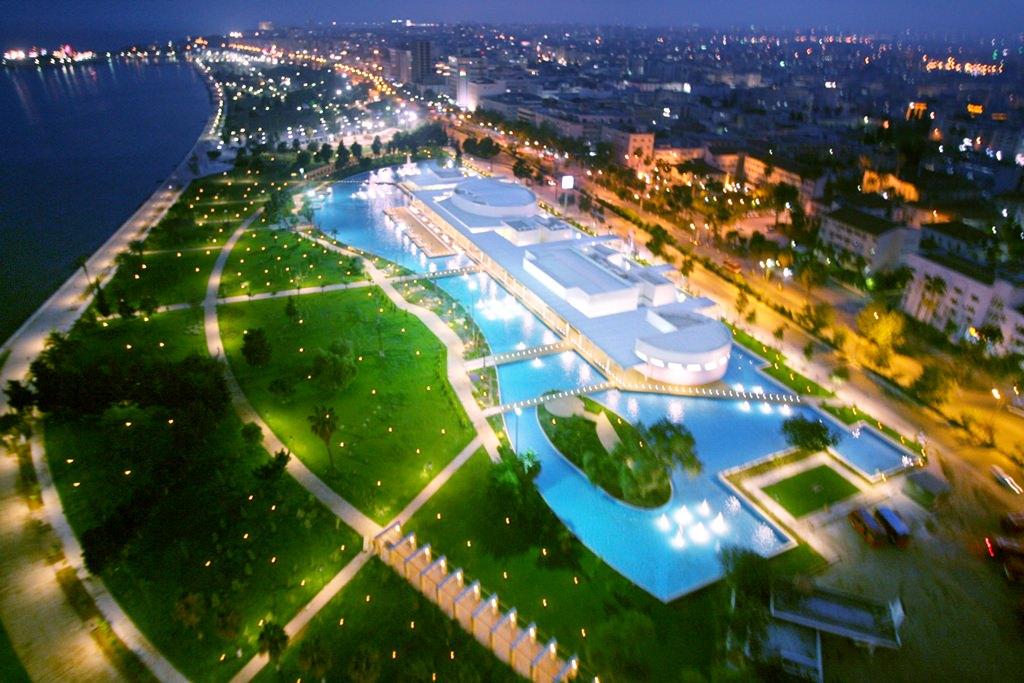 Mersin BB Kongre ve Sergi Sarayı