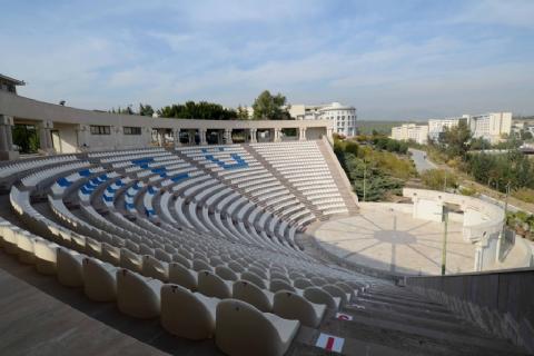 MeÜ Anfi Tiyatro